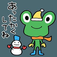 [LINEスタンプ] 冬☆カエルん