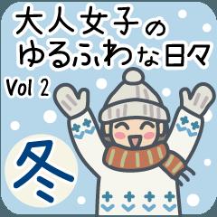 [LINEスタンプ] 大人女子のゆるふわな日々 Vol2【冬】