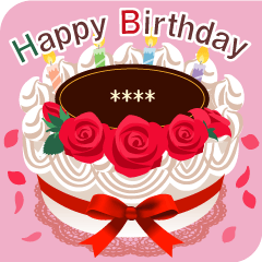 [LINEスタンプ] 名前入誕生日ケーキ(名前の変更可能)第3弾