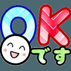 [LINEスタンプ] 動く☆はっきりデカ文字 敬語