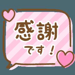 [LINEスタンプ] ずっと使える吹き出しスタンプ★日常会話の画像(メイン)