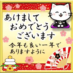 [LINEスタンプ] 動くネコさん年末年始☆Xmas☆お祝い