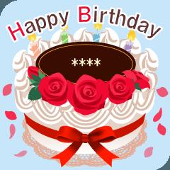 [LINEスタンプ] 名前入誕生日ケーキ(文字の変更可能)第3弾
