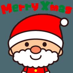 [LINEスタンプ] ☆楽しいクリスマス☆スタンプ
