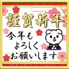 [LINEスタンプ] 動くイヌさん年末年始☆Xmas☆お祝い