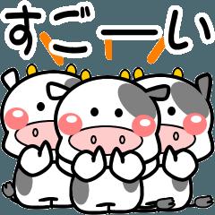 [LINEスタンプ] 子牛のモーちゃん⑪【年始】