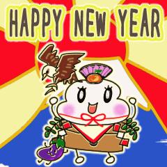 [LINEスタンプ] もちぴーのWithコロナ2021年のお正月(英語)
