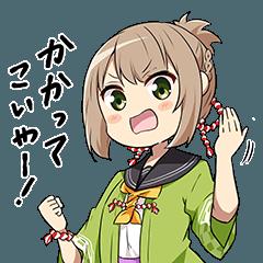 [LINEスタンプ] 温泉むすめ LINE スタンプ 飯坂真尋ver.