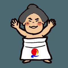 "[LINEスタンプ] 大相撲 ""明生 力"""