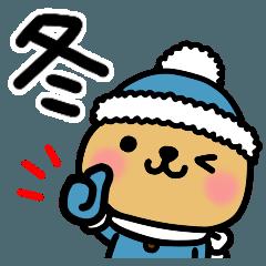 [LINEスタンプ] こぐまのしゅっぴー 冬バージョン