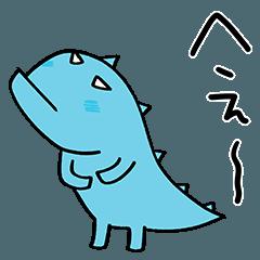 [LINEスタンプ] 走れ ! 恐竜くん