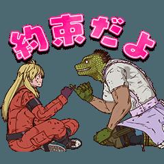 [LINEスタンプ] TVアニメ「ドロヘドロ」