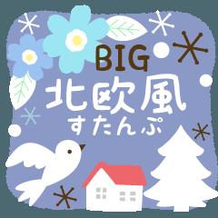 [LINEスタンプ] 大きい北欧風メッセージすたんぷ★冬の森