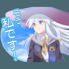 [LINEスタンプ] 魔女の旅々の画像(メイン)