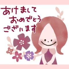 [LINEスタンプ] 年末年始☆おしゃかわガール