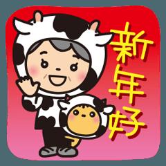 [LINEスタンプ] ばぁばの♡年末年始スタンプ♡中国繁体
