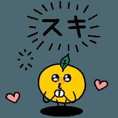 [LINEスタンプ] Popup! みかんちゃんのラブオタ言葉