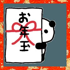 [LINEスタンプ] 動くよ!パンダのスタンプ/年末年始編