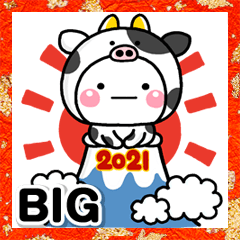 [LINEスタンプ] 大人の年賀スタンプ♡BIG♡【2021年】