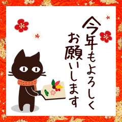 [LINEスタンプ] Popup!大人かわいい絵本の猫3[年末年始]