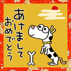 [LINEスタンプ] 年末年始☆犬のウッピー