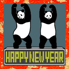 [LINEスタンプ] モーレツパンダの飛び出す年末年始