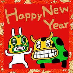 [LINEスタンプ] 年末年始☆うさぎマスクマーン