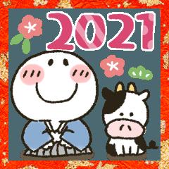 [LINEスタンプ] まるぴ★年賀状2021