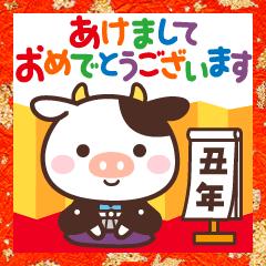 [LINEスタンプ] ウシさんのお正月スタンプ☆2021
