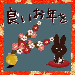 [LINEスタンプ] Popup大人かわいい絵本のうさぎ3[年末年始]