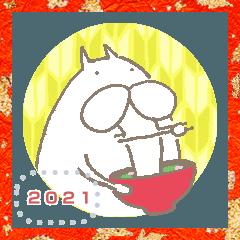 [LINEスタンプ] ねこタイツのゆるい新年