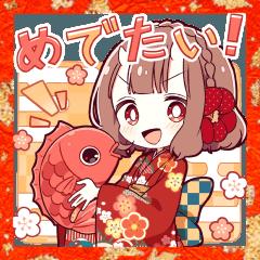 [LINEスタンプ] 飛び出す♪小鬼の少女【お正月・冬】