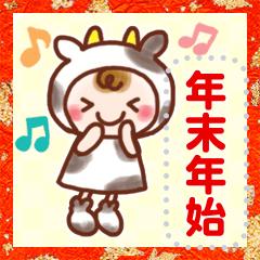 [LINEスタンプ] ☆ほんわか系スタンプ☆お正月♥メッセージ