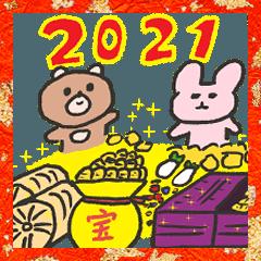 [LINEスタンプ] くまちゃんとうさぎちゃん謹賀新年2021