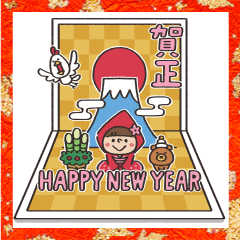[LINEスタンプ] 【ポップアップ】 Witch hood 年末年始