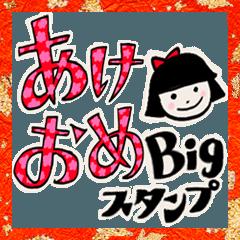 [LINEスタンプ] あけおめラブリーガール【BIGスタンプ】