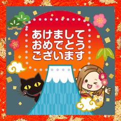 [LINEスタンプ] 大人女子の日常☆新春メッセージスタンプ