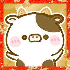 [LINEスタンプ] 飛び出す♡牛さん年末年始丑年