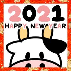 [LINEスタンプ] BIGサイズの年賀状!2021年/正月/あけおめの画像(メイン)