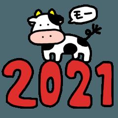 [LINEスタンプ] 2021あけおめうしちゃん