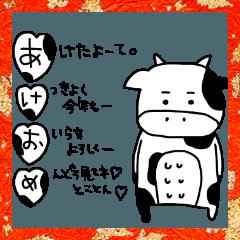 [LINEスタンプ] モウ子の年末年始♡2021♡