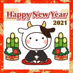 [LINEスタンプ] 白くまちゃん 2021年末年始