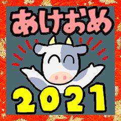 [LINEスタンプ] 2021年ゆるいウシのあけおめスタンプ
