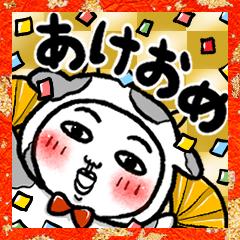 [LINEスタンプ] くま田くまおの年末年始&お正月 (2021)