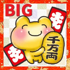 [LINEスタンプ] 【BIG】金色ふくふくカエル【年末年始】