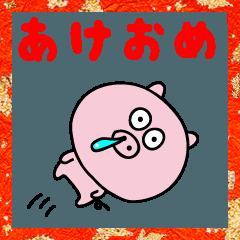 [LINEスタンプ] 小豚のとぅんたん3 年末年始