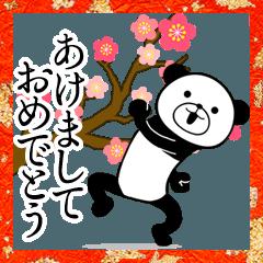 [LINEスタンプ] ★年末年始★シャカリキに動くパンダ