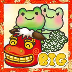 [LINEスタンプ] 【BIG】カエルのお天気【年末年始】