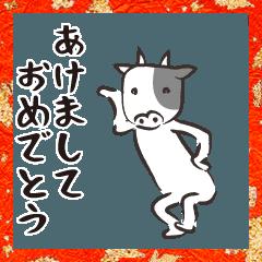 [LINEスタンプ] 丑年の動く牛の踊る年末年始のご挨拶
