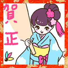 [LINEスタンプ] 妄想ガールズ NEW YEAR −あけおめ篇−